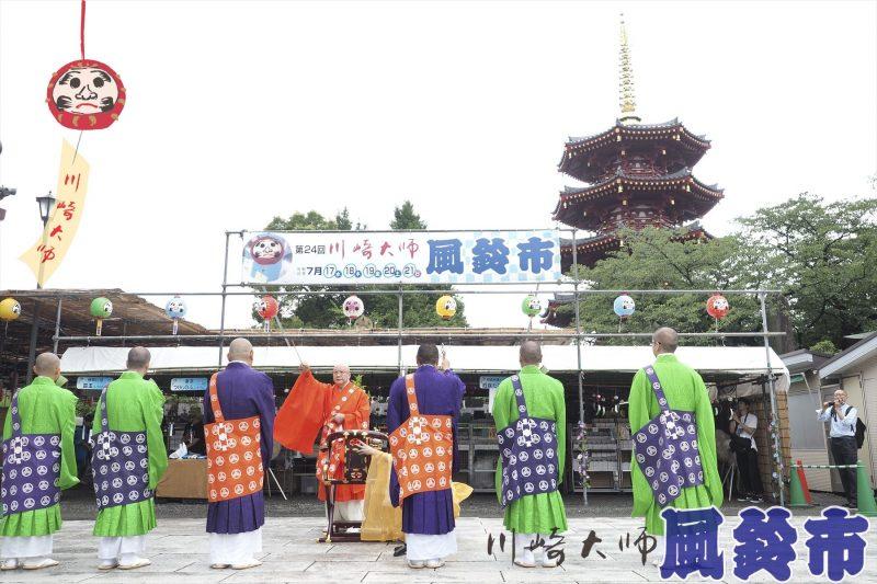 第24回川崎大師風鈴市・初日